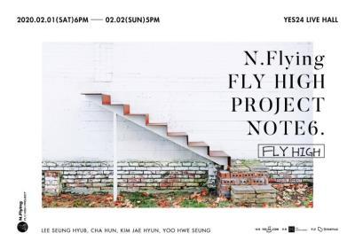 N.FLYINGコンサート