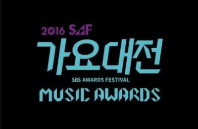 2016 SBS歌謡大典
