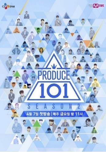 プロデュース101シーズン2で誕生したWANNA ONEメンバー1人が操作によって選抜された!