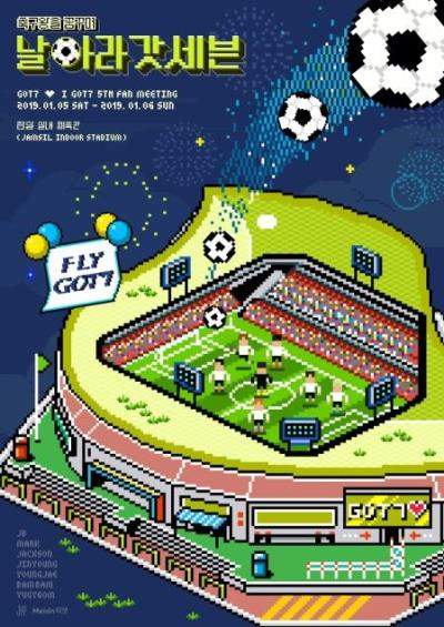 GOT7ファンミーティングチケット代行ご予約受付開始!