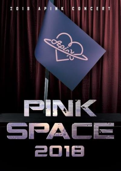 APINKコンサート「PINK SPACE 2018」