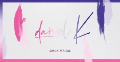 カン・ダニエルのソロデビュー日が確定⁉