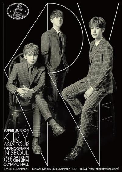 K.R.Yコンサート