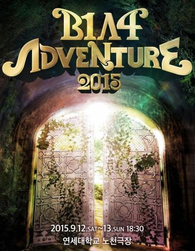 B1A4コンサート