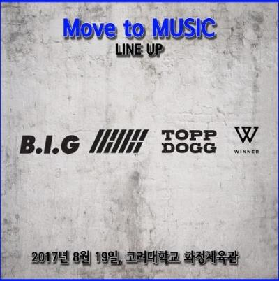IKON,WINNER等出演「MOVE TO MUSIC」コンサート