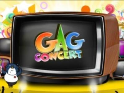 地上波コメディ番組の象徴「ギャグコンサート」が今日で最終回!
