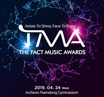 The Fact Music Awardsチケット代行ご予約受付開始!