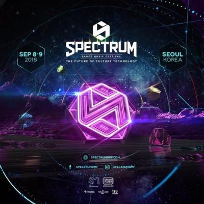 2018 SPECTRUM DANCE MUSIC FESTIVALチケット代行ご予約受付開始!