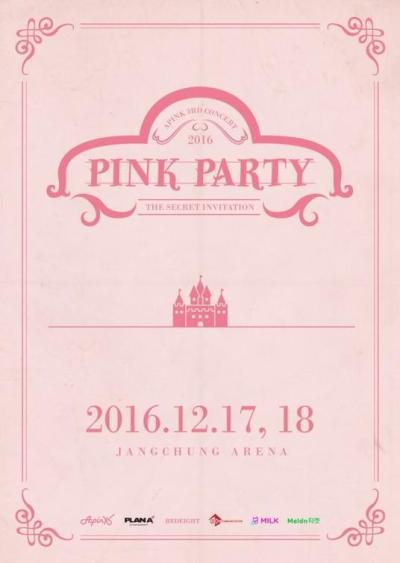 2016 APINKコンサート〔PINK PARTY〕