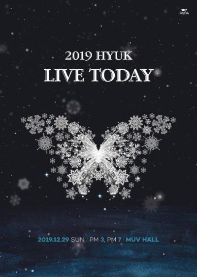 VIXXヒョギコンサートチケット代行ご予約受付開始!