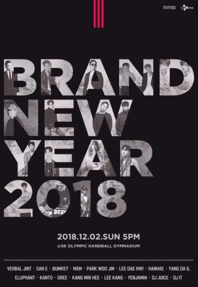 BRANDNEW YEAR 2018