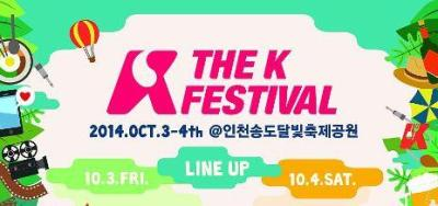 THE K FESTIVAL 2014
