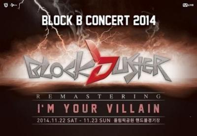 BLOCK.B 単独コンサート