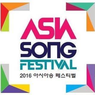 2016 ASIA SONG FESTIVAL