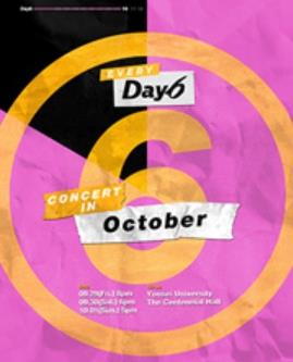 DAY6コンサート「EVERY DAY6 CONCERT IN OCTOBER」