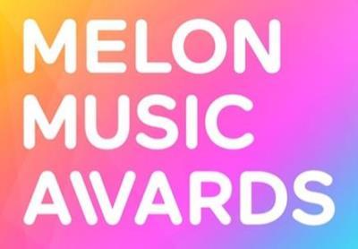 2017 MELON MUSIC AWARDS