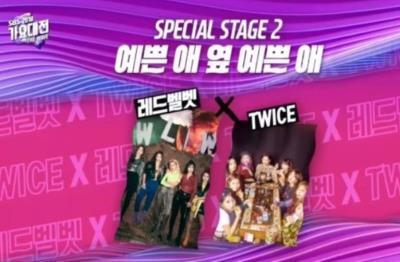 SBS歌謡大祭典で披露されるRedVelvet×TWICEのコラボステージメンバーが確定!