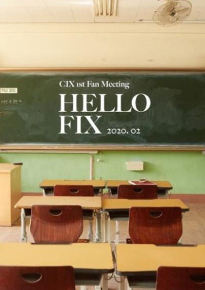 CIXファンミーティング