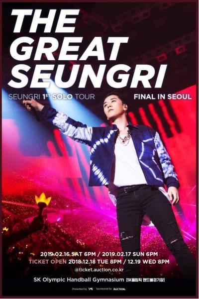 BIGBANGスンリ ソロファイナルコンサートチケット代行ご予約受付開始!