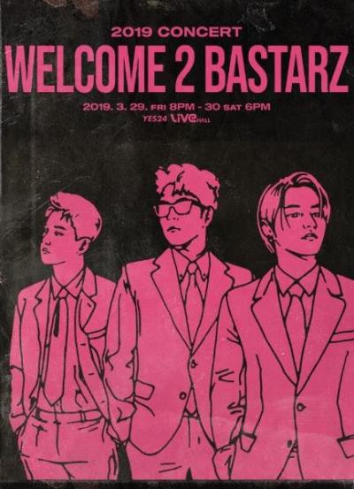 Block B BASTARZコンサートチケット代行ご予約受付開始!