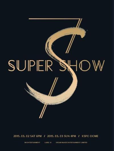 SUPER JUNIORコンサート