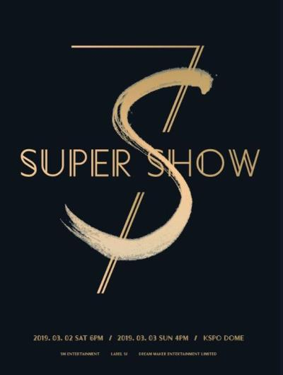 SUPER JUNIORコンサートチケット代行ご予約受付開始!