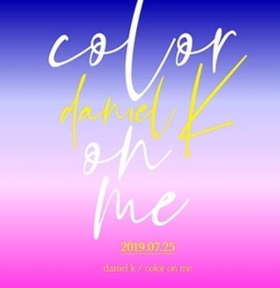 カン・ダニエルが25日に発表するアルバムタイトルは「color on me」!