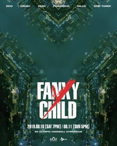ZICO with FANXY CHILDコンサートチケット代行ご予約受付開始!
