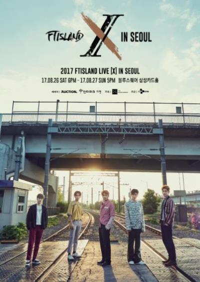 2017 FTISLANDコンサート「X」IN SEOUL