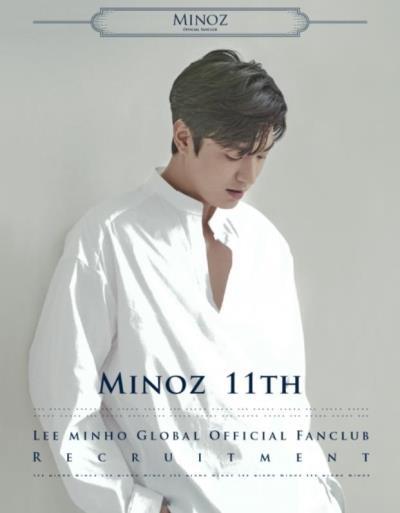 イ・ミンホ グローバル公式ファンクラブMINOZ11期入会代行ご予約受付開始!