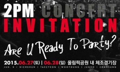 2PMコンサート