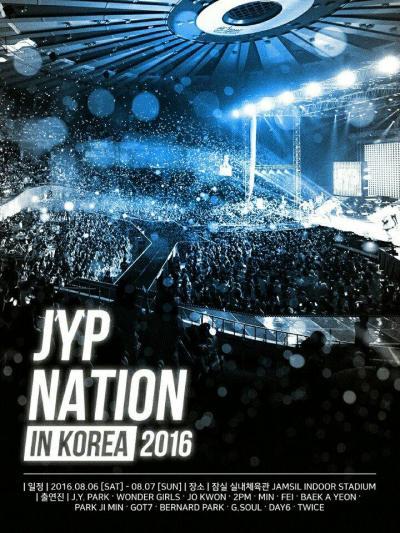 JYP NATION IN KOREA 2016
