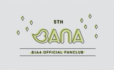 B1A4ファンミーティングチケット代行ご予約受付開始!