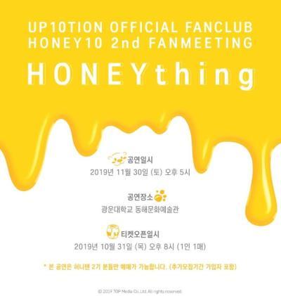 UP10TIONファンミーティング