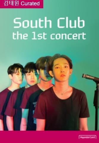 ナム・テヒョンCURATED 03 SOUTH CLUBコンサート