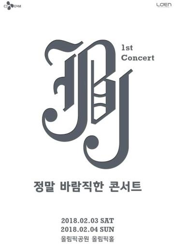 JBJ 1STコンサート