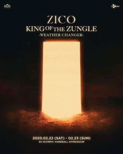 ZICOコンサート