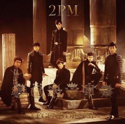 2PMデビュー5周年ファンミーティング案内