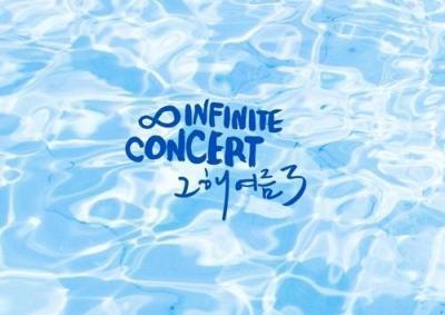 2016INFINITEコンサート[その年の夏3]