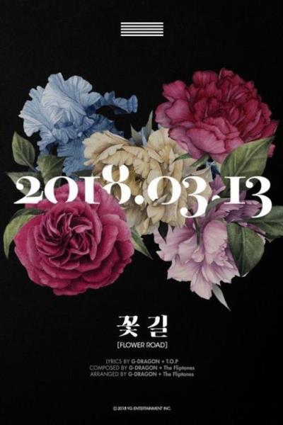 BIGBANGの新曲が13日に公開!