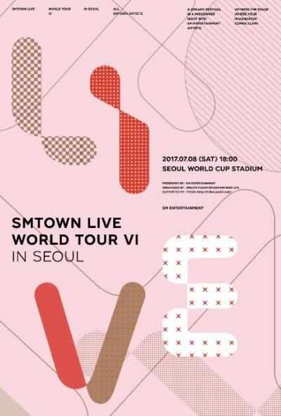 2017 SMTOWN LIVE