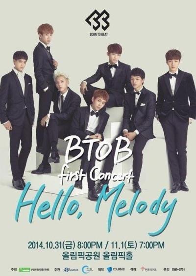 BTOB初コンサート