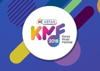 KOREA MUSIC FESTIVAL 済州チケット代行ご予約受付開始!