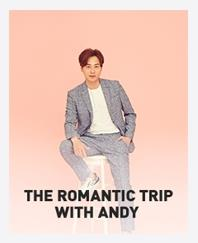 ANDYコンサート「THE ROMANTIC TRIP WITH ANDY」