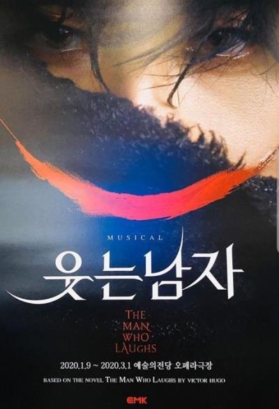 SUPER JUNIORキュヒョン,EXOスホ出演ミュージカル「笑う男」