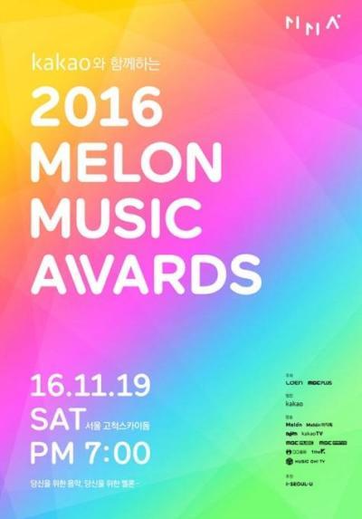 2016 MELON MUSIC AWARDS