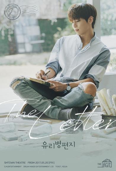 SHINEEジョンヒョンコンサート「THE LETTER」