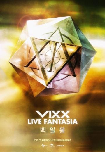 VIXX5周年コンサート「VIXX LIVE FANTASIA」