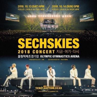 SECHSKIESコンサート