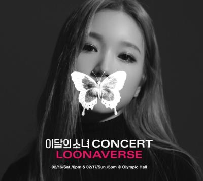 今月の少女コンサート